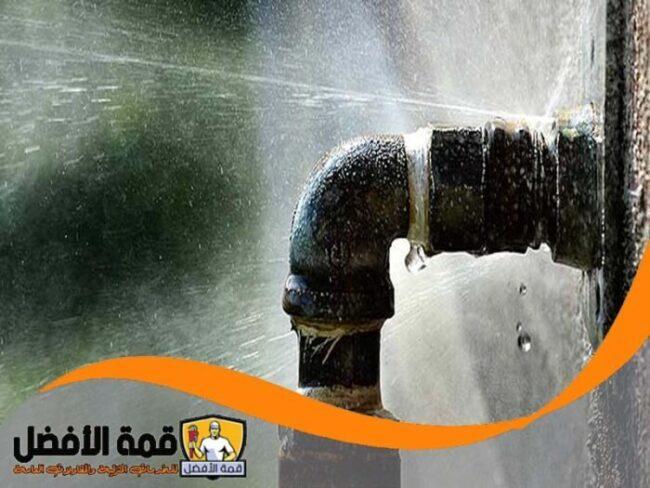 شركة كشف تسربات المياه في الرياض