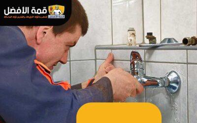 تعلم كيفية كشف تسربات المياه
