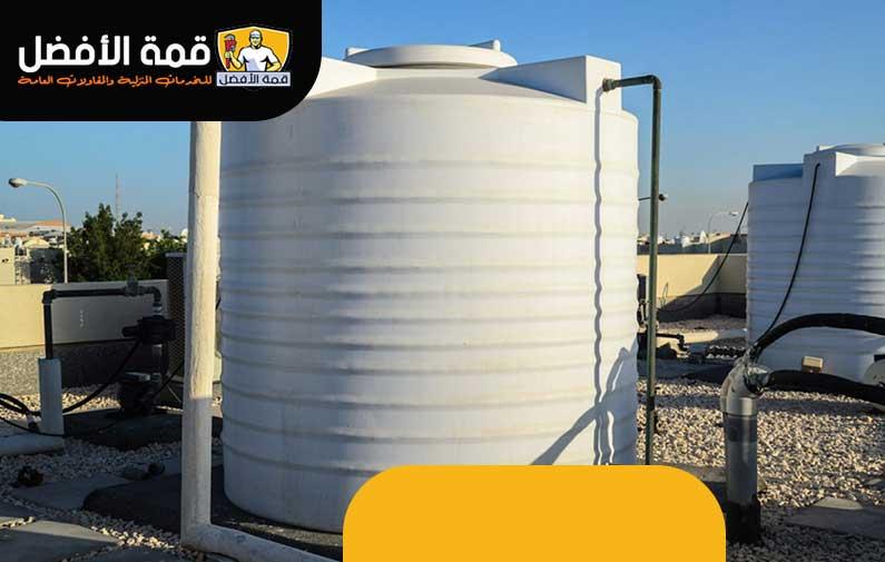 شركة عزل خزانات المياه بالباحة